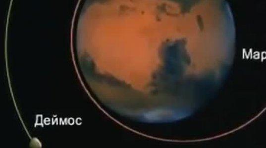 სომხეთის კათალიკოსის არქივებში მარსის რუკა აღმოაჩინეს