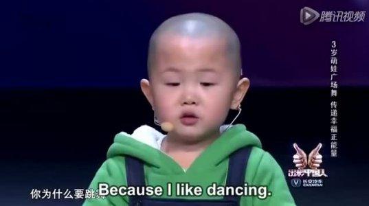 3 წლის ჩინელი მოცეკვავე ბიჭი