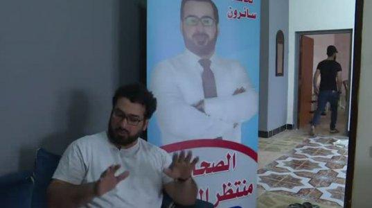 ერაყელმა ჟურნალისტმა ჯორჯ ბუშს ფეხსაცმელი ესროლა
