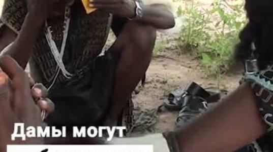 მატრიარქატი  აფრიკულ  ტომებში