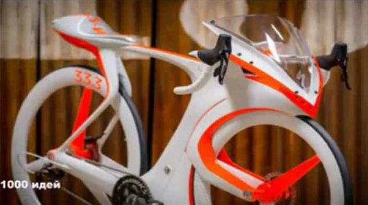 ეს ველოსიპედი კი არა ხელოვნების ნიმუშია და ვფიქრობ მას ფასიც შესაბამისი ექნება