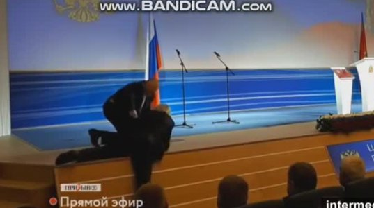 ვლადიმერ ჟირინოვსკი სცენაზე წაიქცა - სახალისო ვიდეო