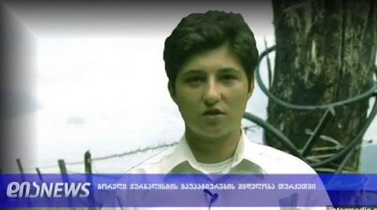 თურქეთში გორელი ჟურნალისტის გაუპატიურება სცადეს (VIDEO)