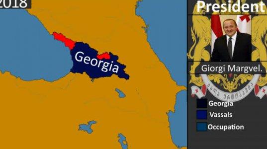 საქართველოს დიდებული ისტორია ძვ.წ 1300 დან 2018 წლამდე ერთ ვიდეოში, ზუსტად 6 წუთში