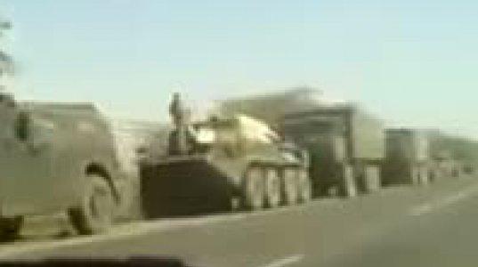 მოსკოვს ინგუშეთში სამხედრო ძალები შეჰყავს - ჩრდილოეთ კავკასია ომის ზღვარზეა