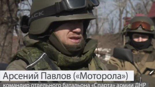 """""""მოტოროლა"""" სამაჩაბლოში ქართველების წინააღმდეგ აპირებდა ბრძოლას 2008 წელს"""