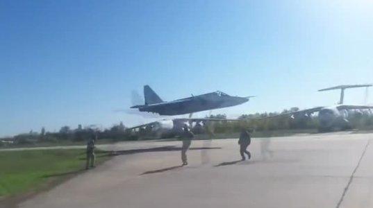 უკრინულმა სუ-25-მა ზედაბალ მანძილზე გადაიფრინა