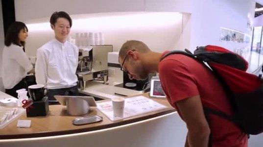 ყავა  იაპონურად-საკუთარი გამოსახულებით