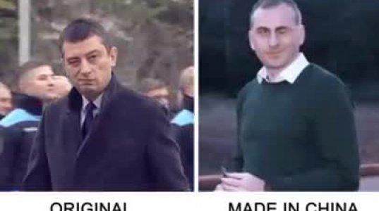 """შსს-ს მინისტრი ბატონი გახარია და """"ტიფლისის ჰამქარის უსტაბაში"""" ალეკო ელისაშვილი"""