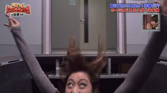 """იაპონურ შოუში არ იცი რა გელის, ასე შეიძლება შიშით """"ჩაისველონ"""""""