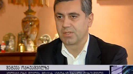 ირაკლი ოქრუაშვილი შესაძლოა, დააკავონ - თავდაცვის ყოფილი მინისტრის სკანდალური ინტერვიუ