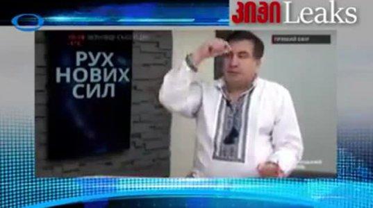 """""""საქართველოში კულტურა მე შევიტანე, ჩემამდე ქართველები ბომჟები იყვნენ""""- მიხეილ სააკაშვილი (ვიდეო)"""
