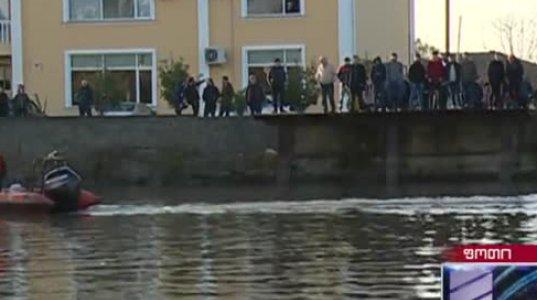 ფოთში 16 წლის მოზარდს მდინარე რიონში ამ წუთებშიც ეძებენ