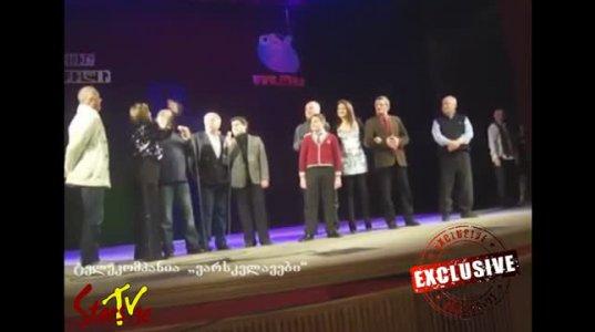 (უნიკალური ვიდეო) ეთერ კაკულიას მიერ სცენაზე უკანასკნელად შესრულებული სიმღერა