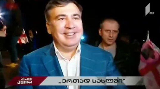"""""""მიშა აკეთებს ჟურნალისტის პაროდიას"""" - ქუბი, რომელზეც ქართულმა ინტერნეტმა იხალისა"""