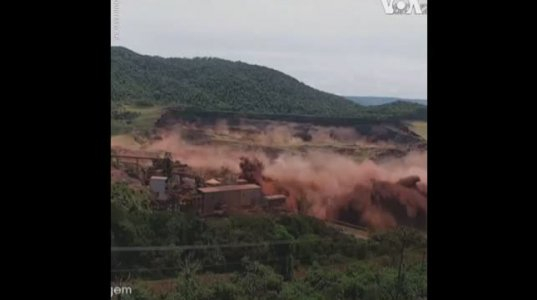 ბრაზილიაში კაშხლის ჩამონგრევის მომენტის ვიდეო