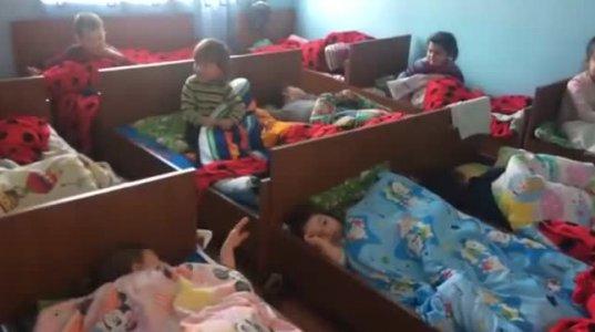 როგორ იღვიძებენ პატარები რიონის საბავშვოს ბაღში