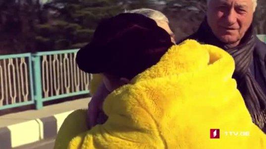 """ნათია თოდუას ემოციური შეხვედრა აფხაზეთში მცხოვრებ ბებიასთან და ბაბუასთან: """"აწი, როდის ვნახავ ჩემს ნათიას"""""""