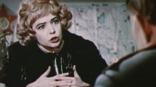 """სახიფათო კავშირები - """"Фитиль""""....1974 წელი"""