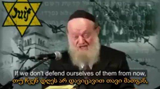 რატომ სძულდა ჰიტლერს ებრაელები?