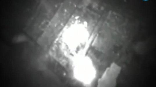 ხეოფსის პირამიდაში ჩანგრეული იატაკი და ხელისუფლების მიერ აკრძაკული შემდგომი კვლევები