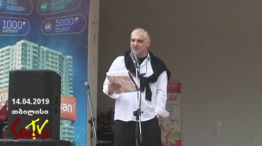 """15 აპრილისადმი მიძღვნილი ფესტივალი - """"თბილისური გაზაფხული 2019"""""""