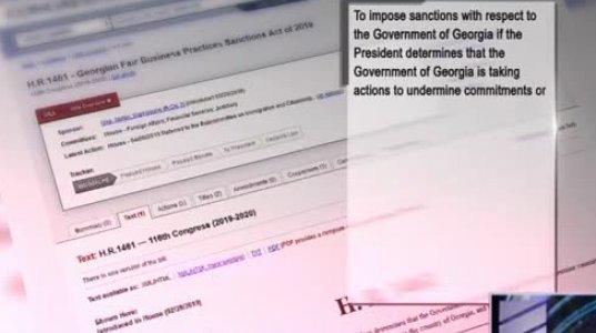 აშშ-მ საქართველოს მთავრობას შესაძლოა სანქციები დაუწესოს - კანონპროექტი კონგრესში შევიდა