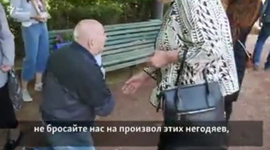 ვაკის პარკში საქართველოს მოქალაქემ რუსული პირველი არხის კამერის წინ დაიჩოქა და ვლადიმერ პუტინს, საქართველოს გადარჩენა სთხოვა