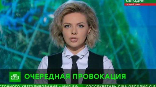 დღეს 2019 წლის  29 მაისს. 07:00.(რუსეთის ტელევიზია)