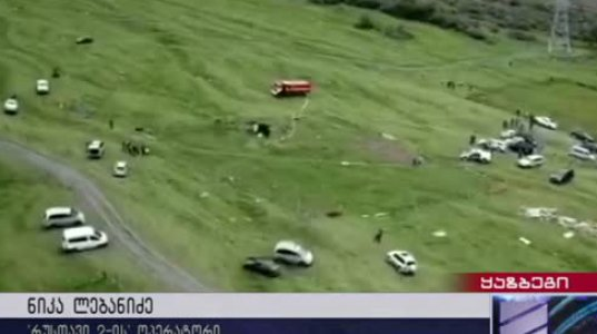 ყაზბეგში ვერტმფრენი ჩამოვარდა- პირველი კადრები ავიაკატასტროფის ადგილიდან