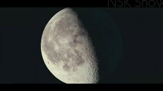 მთვარე. 7 ყველაზე იდუმალი შემთქვევა
