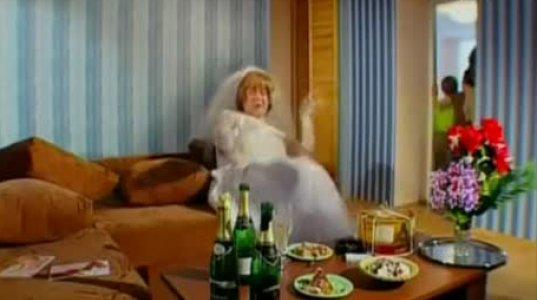 ქორწილის შემდეგ