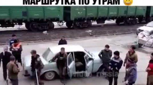 არა, ესაა მიწიერი სასწაული ერთ მანქანაში ამდენი კაცის ჩატევა არაა სახუმარო საქმე