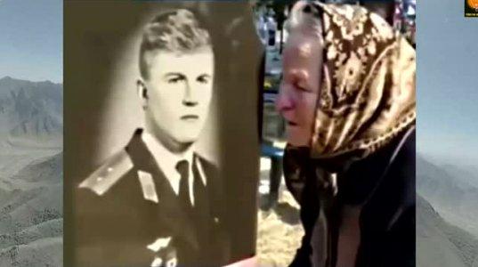 30 წლის შემდეგ აღმოჩენილი ცოცხალი რუსი ჯარისკაცი. ავღანეთი. შოკირებული დედა