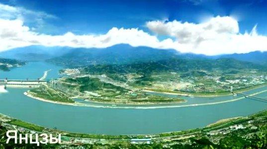 მსოფლიოს ყველაზე საშიში და საშინელი მდინარეები