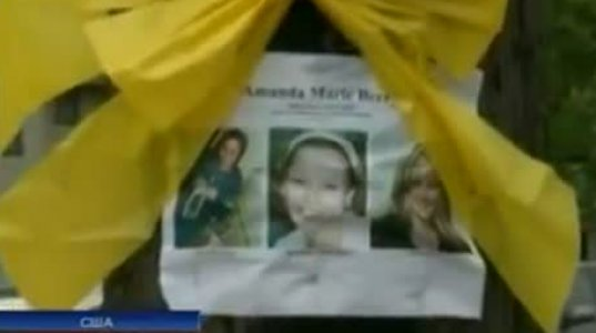 ათი წლის წინ დაკარგული გოგონები ამერიკაში აღმოაჩინეს!