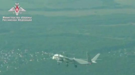 """რუსეთმა წარმატებით გამოსცადა უახლესი უპილოტო თვითმფრინავი """"Альтиус-У"""""""