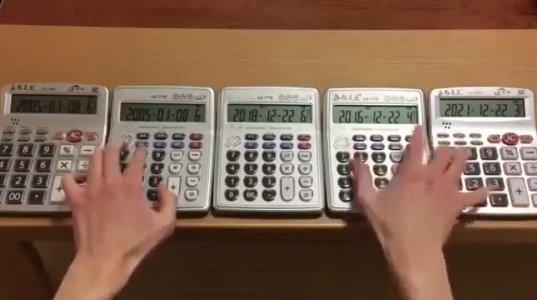 """კალკულატორზე დაკრული მოცარტის """"თურქული მარში"""""""