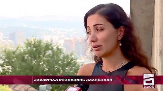 """ახალგაზრდა ქალი """"ქართული ოცნების"""" დეპუტატს ილია ჯიშკარიანს  გაუპატიურების მცდელობაში ადანაშაულებს"""