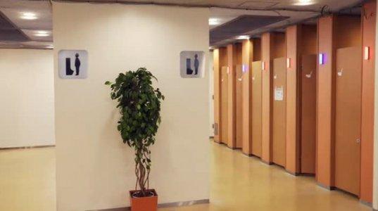 რა არის ცივილიზაცია-საზოგადოებრივი ტუალეტები იაპონიაში