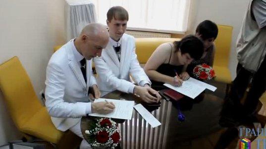 რუსეთი გეი წყვილმა ხელი მოაწერა