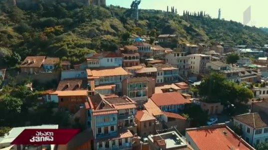 როგორ მუშაობს აფიორა თბილისში და როგორ ატყუებენ ტურისტებს თაღლითები ექსკლუზიური კადრები პირველი არხისგან