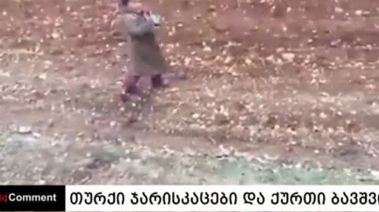 თურქი ჯარისკაცები და ქურთი ბავშვი - კადრები რომელსაც მშვიდად ვერ უყურებ