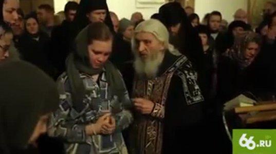 რუსული ეკლესია ტექნოლოგიური მიღწევების წინააღმდეგ
