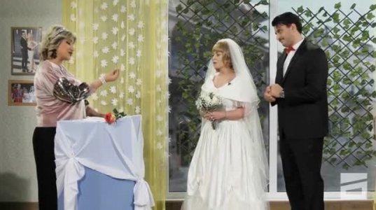 ალფონსის ქორწინება