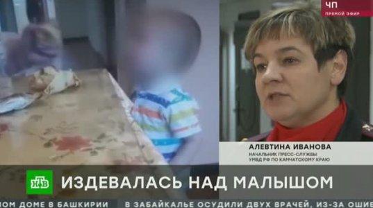 არააადამიანმა, მთვრალმა  ქალმა ნაშვილები ბავშვი საჭმლის თხოვნის გამო სასტიკად ცემა