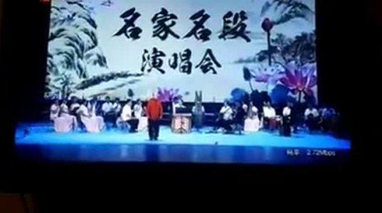 მსოფლიოში უდიდესი ჩინელი მომღერალი....