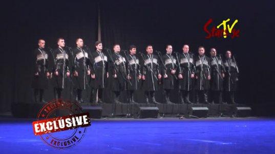 ქართული სულის ყივილი - სიმღერა რომელიც აერთიანებს