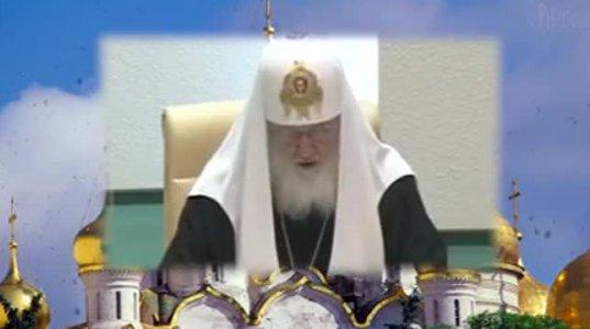პატრიარქი კირილი ერთ ერთი უმდიდრესი ადამიანია რუსეთში