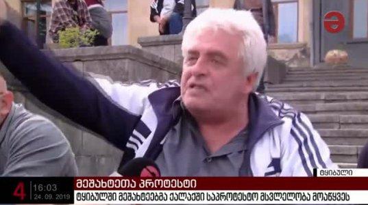 აი კაცი სიმართლეს ამბობს სასაცილო ვიდეო